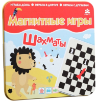 Шашки Bumbaram Магнитная игра. Шахматы / IM-1008 -