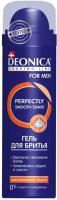 Гель для бритья Deonica For Men максимальная защита (200мл) -