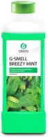 Освежитель автомобильный Grass G-Smell Breezy Mint / 110336 (1л) -