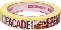 Скотч малярный Beorol Facade Standard 48мм/50м -