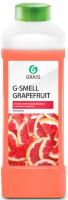 Освежитель автомобильный Grass G-Smell Grapefruit / 110335 (1л) -