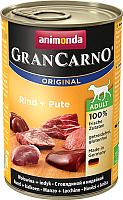 Корм для собак Animonda GranCarno Original Adult с говядиной и индейкой (400г) -