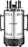 Электрошашлычница Endever Grillmaster 295 (серебристый/черный) -