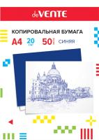 Бумага копировальная deVente 2041300 (50л, синий) -