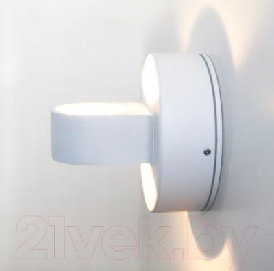 Бра уличное Elektrostandard 1523 Techno LED Glow (белый)