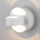 Бра уличное Elektrostandard 1523 Techno LED Glow (белый) -