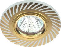 Точечный светильник ЭРА DK LD39 WH/GD / Б0037377 -