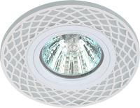 Точечный светильник ЭРА DK LD40 WH/WH / Б0037375 -