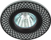 Точечный светильник ЭРА DK LD42 WH/BK / Б0037381 -