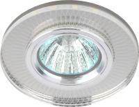 Точечный светильник ЭРА DK LD44 SL 3D / Б0037355 -