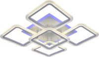 Потолочный светильник Mirastyle CX-8036/4+1 N WH ML -