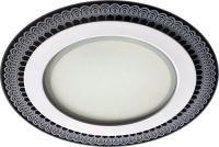 Точечный светильник ЭРА DK LED 9-12 / Б0028263 -
