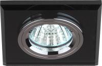 Точечный светильник ЭРА DK8 CH/BK / C0043792 -