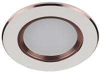 Точечный светильник ЭРА KL LED 4SC/WH / Б0005785 -