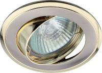 Точечный светильник ЭРА KL22 А SN/G / C0043708 -