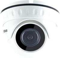 Аналоговая камера Longse LS-AHD20/42 Starvis -