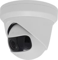 Аналоговая камера Longse LS-AHD20/43-150 -