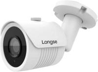 Аналоговая камера Longse LS-AHD20/60 -