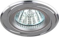 Точечный светильник ЭРА KL34 AL/SL / C0043822 -