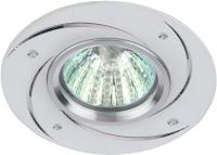 Точечный светильник ЭРА KL43 WH / Б0028067 -