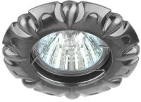 Точечный светильник ЭРА KL66 SN / Б0021511 -