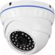 IP-камера Longse LS-IP100/42 -