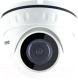 IP-камера Longse LS-IP200/42 Starlight -