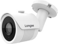 IP-камера Longse LS-IP202SDP/60-28 Starlight -