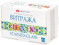Акриловые краски Decola Для витража / 42411064 (6шт) -