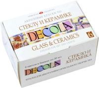 Акриловые краски Decola По стеклу и керамике / 4041026 (6шт) -