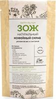 Скраб для тела Botavikos ЗОЖ натуральный кофейный увлажнение и питание (90г) -