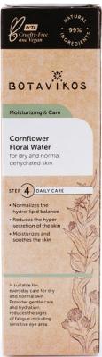 Вода для лица Botavikos Moisturizing & Care Цветочная Василька для сухой и обезвоженной  (50мл)