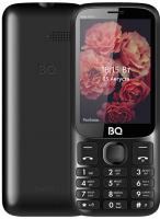 Мобильный телефон BQ Step XXL Plus BQ-3590 (черный) -