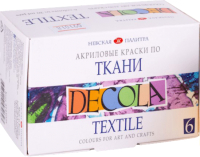 Акриловые краски Decola По ткани / 4141025 (6шт) -
