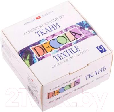 Акриловые краски Decola По ткани / 4141111 (9шт)