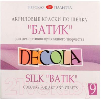 Акриловые краски Decola Шелк Батик / 4441449 (9шт)
