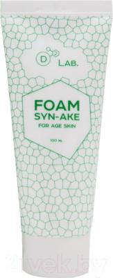 Пенка для умывания D2 Lab Foam Syn-Ake (100мл)