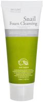 Пенка для умывания 3W Clinic Snail Foam Cleansing (100мл) -