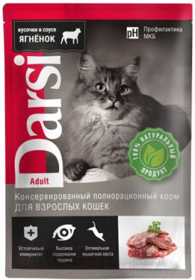 Корм для кошек Darsi Adult Ягненок / 7810 (85г)