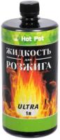 Жидкость для розжига Hot Pot Ultra/24 углеводородная / 61384 (1л) -