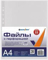 Файл-вкладыш Darvish DV-5661 -