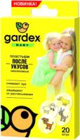 Пластырь после укусов насекомых Gardex Baby -
