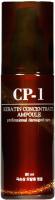 Эссенция для волос Esthetic House Эссенция Keratin Concentrate Ampoule (80мл) -