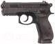 Пистолет пневматический ASG CZ 75D Compact калибр 4.5мм -