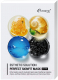 Набор косметики для лица Esthetic House Esthetic Solution Perfect Skinfit Mask (4x25мл) -