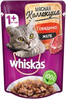 Корм для кошек Whiskas Мясная коллекция. Говядина (85г) -