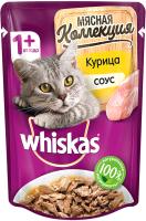 Корм для кошек Whiskas Мясная коллекция. Курица (85г) -
