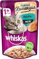Корм для кошек Whiskas Рыбная коллекция. Лосось (85г) -