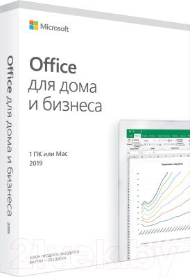 Пакет офисных программ Microsoft