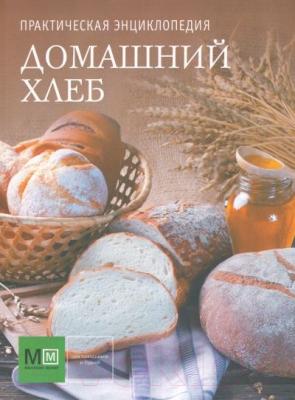Книга Харвест Домашний хлеб